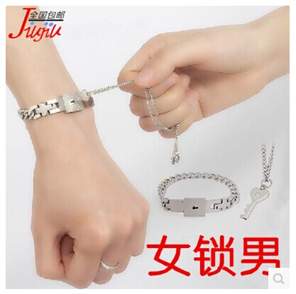 Concentric lock Bracelet lovers eternal ring contract on love necklace women Bracelet key Yunxiao 2 gift