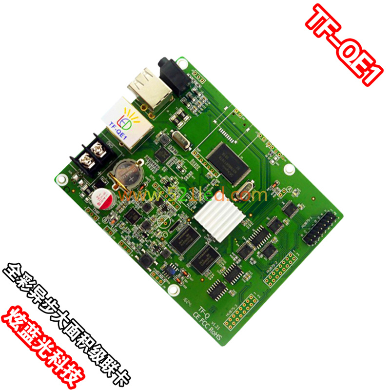 TF-QE1 分区级联 全彩异步LED控制卡 配诺瓦 灵星雨 卡莱特接收卡