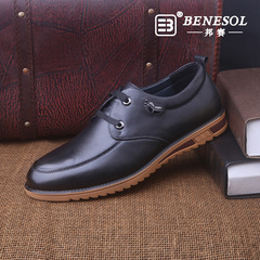 State game end of autumn/winter new products everyday business casual shoes soft leather soft round toe trend wear leather shoes 5033087