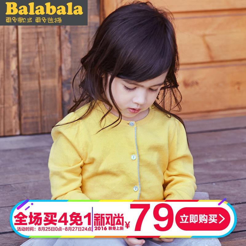 巴拉巴拉幼童寶寶兒童毛衣