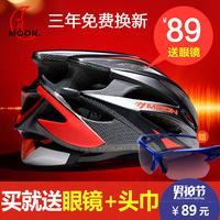 Moon верховая езда шлем цельно-литой велосипед шлем верховая езда оборудование горный велосипед шлем мужской и женщины шлем свет