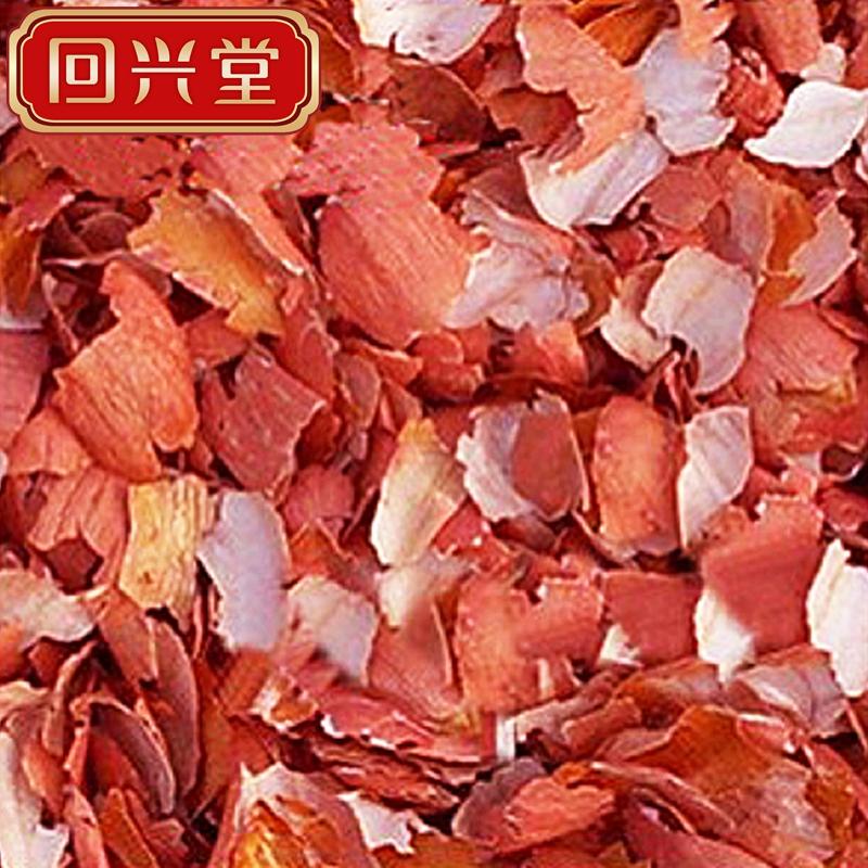 Возвращение интерес зал новые поступления сырье кожура арахис красная одежда кожа арахис кожа арахис красная одежда кожа кровь пластинка одинаковый благожелательность зал сырье красный