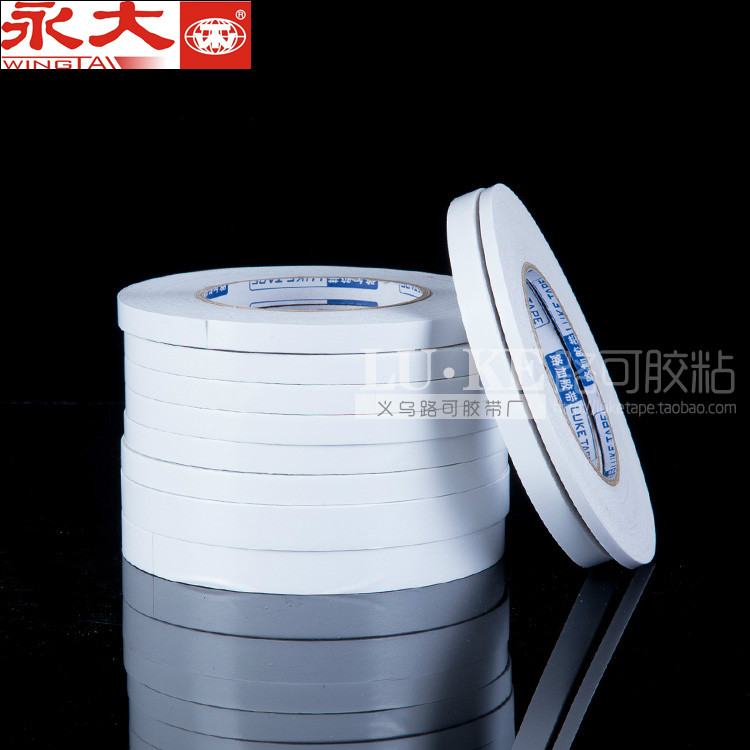 Double sided tape super thin oily double sided adhesive tape 50m long Yongda tape double sided adhesive tape