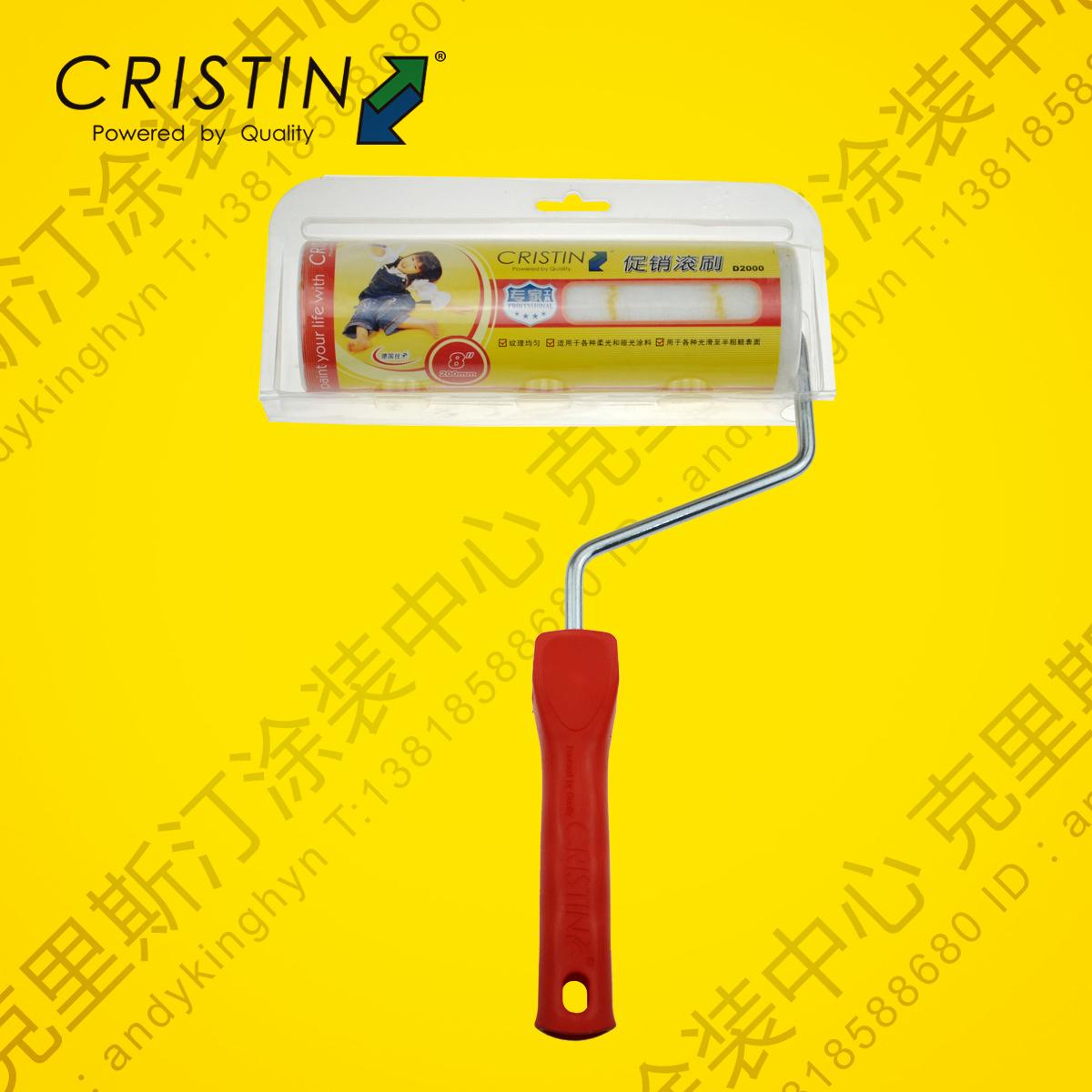 Германия Kristen 8-дюймовая длинная ручка для волос / внешняя роликовая щетка / толстый ролик для волос / грунтовка D2000