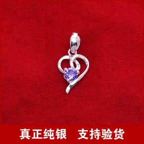 999纯银吊坠女款爱心形白色紫罗兰项链足银坠子民族风千足白银饰