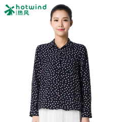 Hot new 2015 ladies collar slim shirt long sleeves shirt printing shirts 02H5108