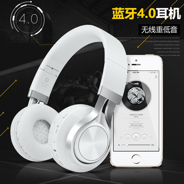 Sound Intone BT-06无线耳机头戴式蓝牙手机电脑电视用耳麦重低音