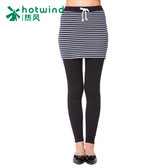 Hot spring and autumn ladies striped two piece wearing footless tights leggings pants slimming with bound feet 25H5705