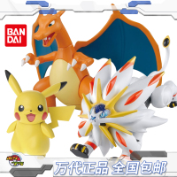 Десять тысяч поколение Собранная модель Pokémon Pokemon Spray Pikachu Fire Little Fire Dragon Mini Dragon Quick Dream