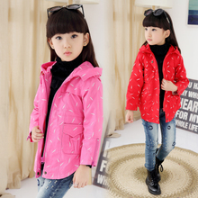 The new 2015 autumn girl han edition cardigan coat dust coat long children in cuhk children's jacket with long sleeves