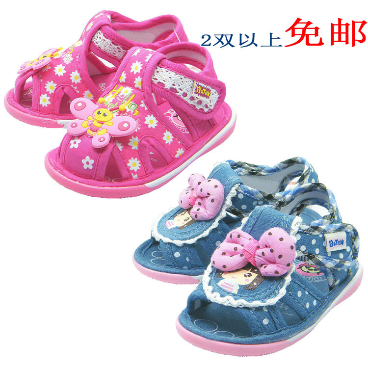 2017 shabato childrens shoes childrens Cloth Sandals childrens shoes soft soled non slip walking shoes called shoes for boys and girls