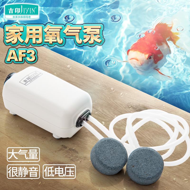 Кислород насос аквариум увеличение кислородного насоса. поддержка рыба аэробика малый тип аквариум увеличение кислородного насоса. супер - молчание заряжать кислород небольшой кислород насос