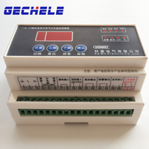 Residual current electrical fire monitoring detector leakage Alarm Module Rail Type CCC certification