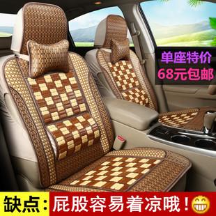 汽车坐垫夏季竹片麻将凉垫单片小车面包车通用座垫套夏天凉席货车