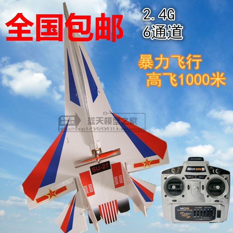 [义乌蓝天航模电动,亚博备用网址飞机]苏SU27超大KT白板空机身白色耐摔月销量2件仅售2.2元