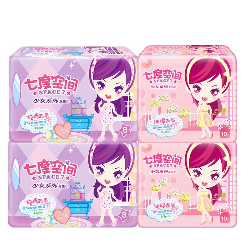 【天猫超市】七度空间卫生巾少女超薄棉柔2日用+2夜用36片组合装
