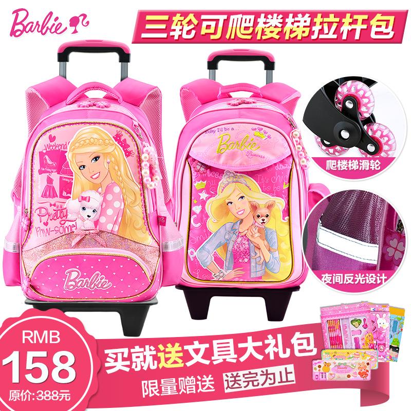 картинки сумки детские