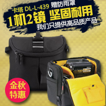 Qatar KT birds LITE DL - L - 439 series One shoulder camera bag SLR micro single camera bag