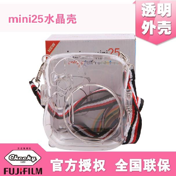 拍立得instax mini25胶片相机90相纸套装配件7S水晶壳MINI8保护壳