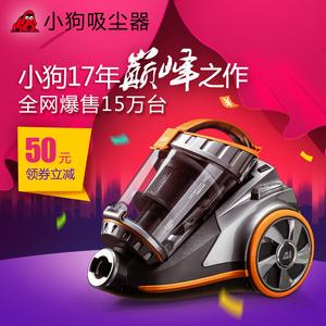 小狗吸尘器家用超静音小型强力除螨仪大吸力大功率无耗材机D-9005