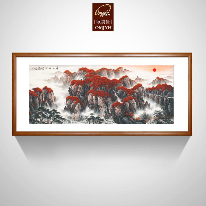 中式客厅办公室书房手绘招财风水国画山水画装饰画万山红遍国画,可领取10元天猫优惠券