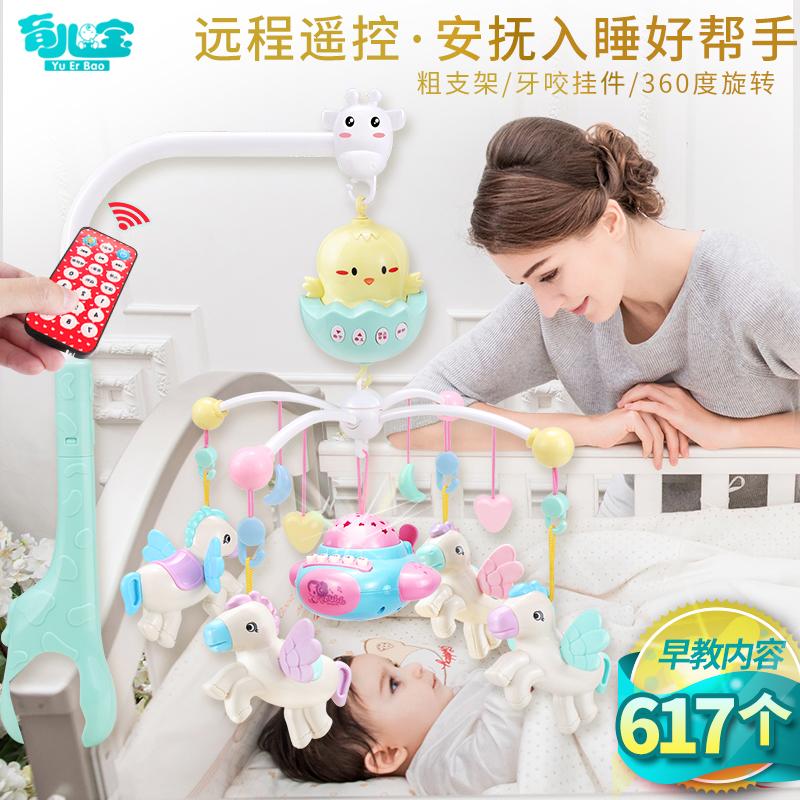 床铃婴儿音乐旋转0-6个月玩具宝宝床头旋转摇铃0-3-12个月新生儿