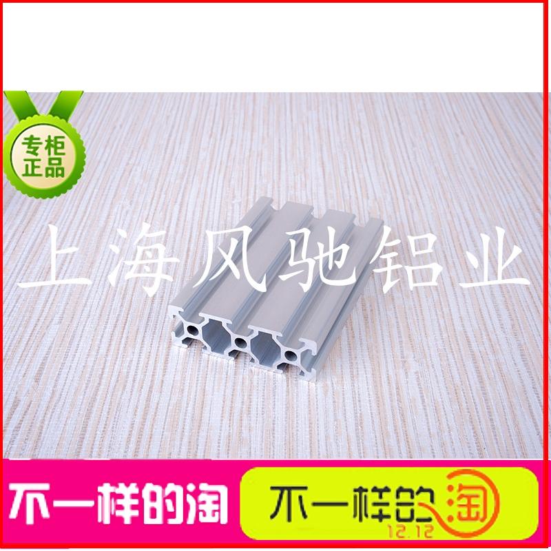 Алюминиевые материалы Артикул 555110749941