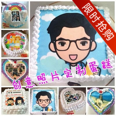 Q04 Xiamen digital photo exclusive birthday cake customized island free delivery intra city express delivery