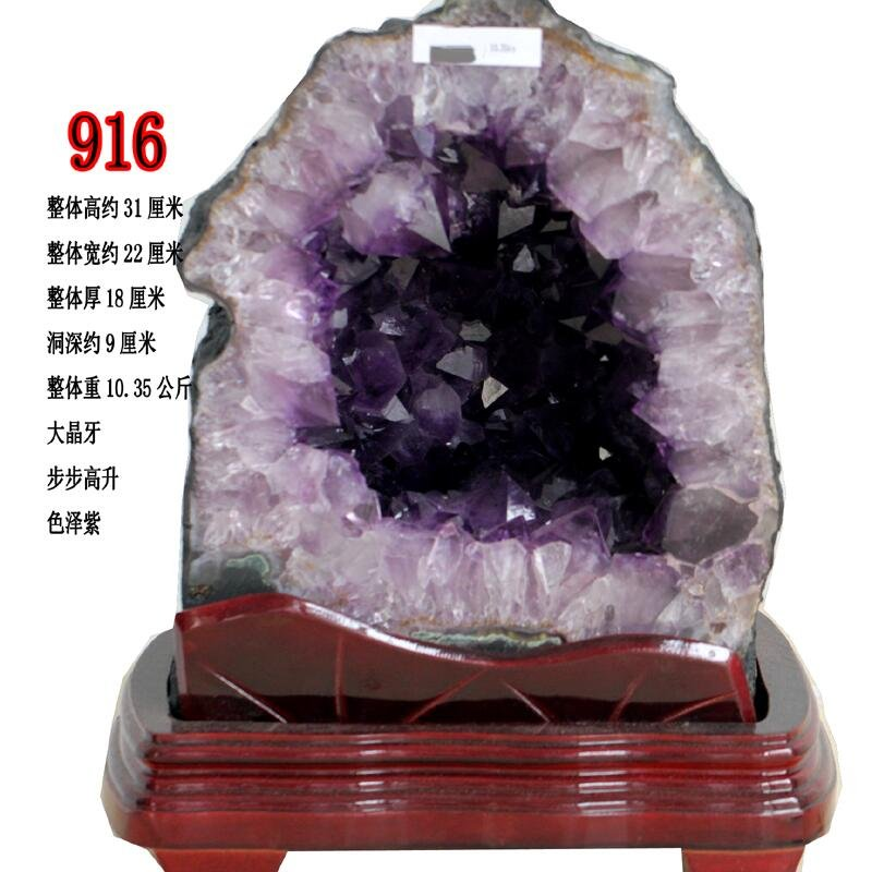 Jewelry Amethyst cave raw stone raw ore ornaments home office mens and womens ornaments gifts