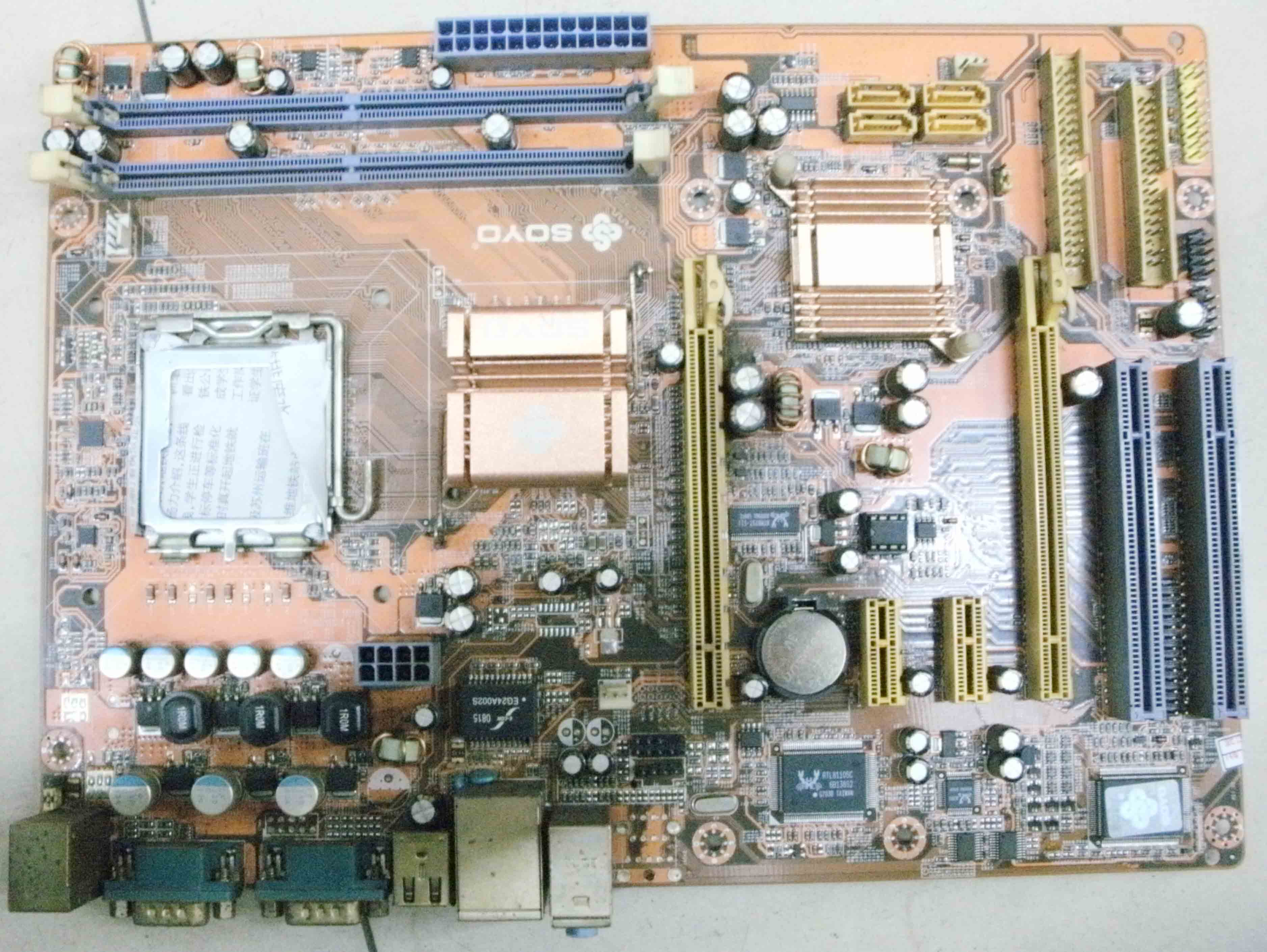特价清仓 拆机主板梅捷SY-P31-G 775针 DDR2 双PCI-E/PCI 双通道