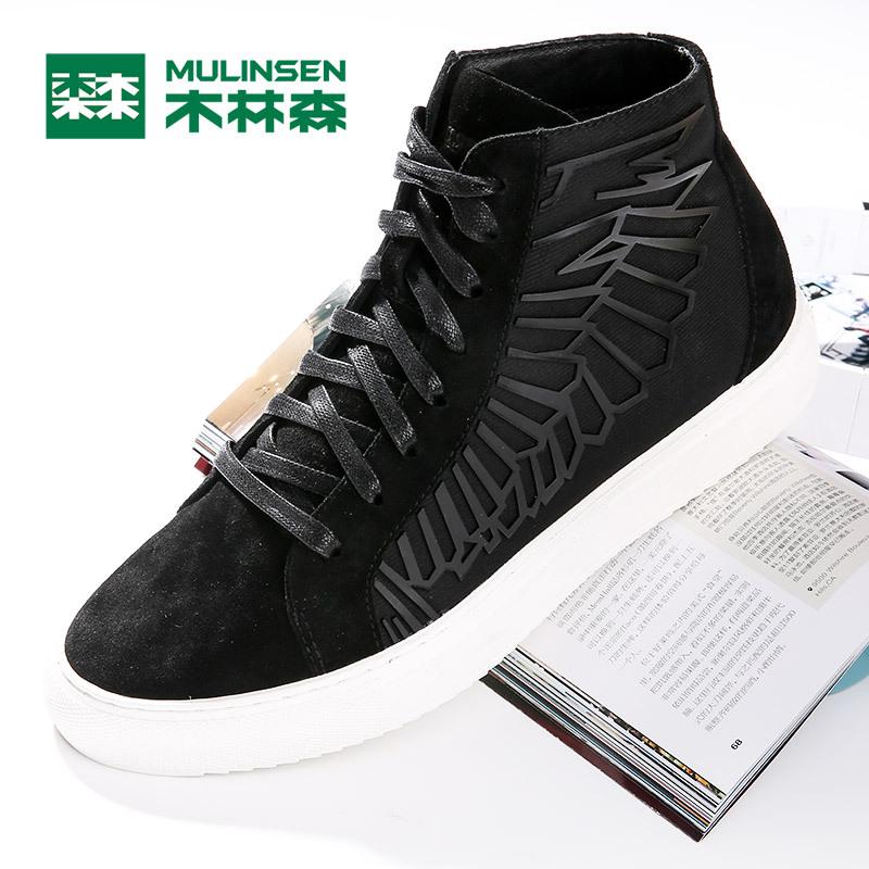 木林森男鞋2016秋冬新款高帮鞋韩版潮真皮舒适板鞋05468002