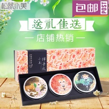 Three small squirrel _ qi chrysanthemum tea tree to fairy medlar 50 g + clear willingly chrysanthemum 15 g + 50 g YouYa thereof