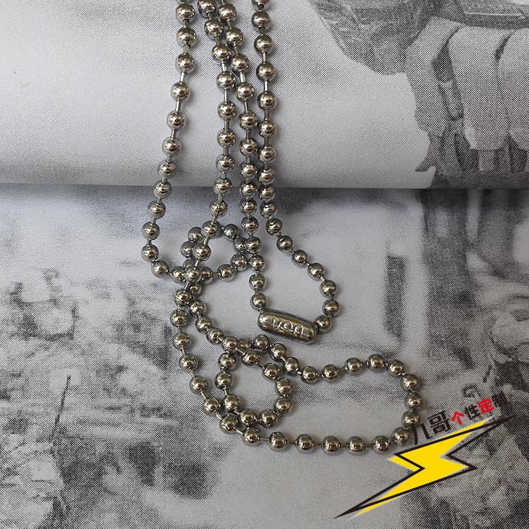 美国大兵身份牌专用304不锈钢圆珠长链子