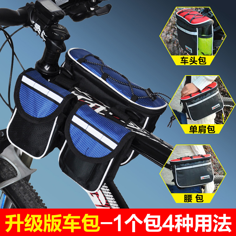 ACACIA自行車包車前包單車 山地車包騎行裝備包馬鞍包上管包
