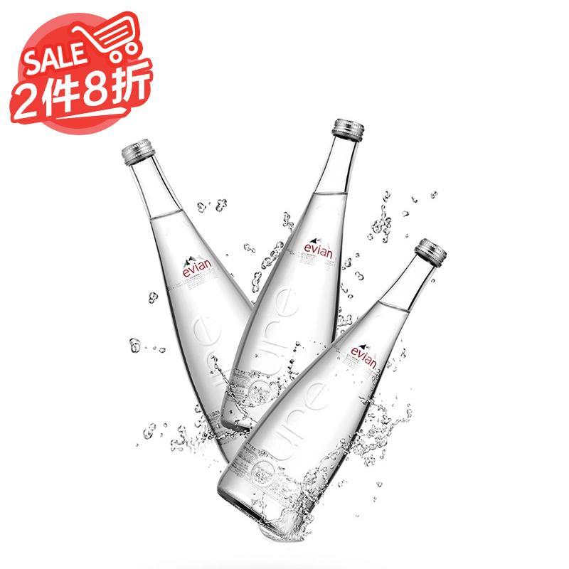 法國 evian 依雲 礦泉水750ml^~12 箱 玻璃瓶整箱