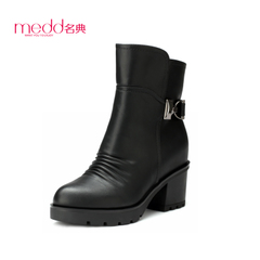 Name code 2015 fall/winter new fold coarse with thick-soled platform boots female metal buckle with Martin in the short tube boots