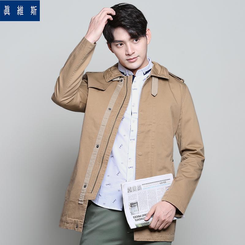 Действительно вайс длинная модель ветровка мужчина мужской весенний и осенний сбор. мужской хлопок отворот пальто
