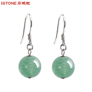 Stone aventurine stone earrings women''s earrings earrings fashion jewelry
