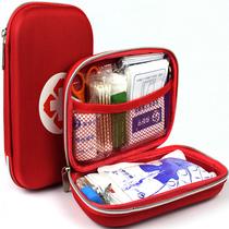 便携急救包套装求生医疗包应记要包旅行户外车载车用急救箱用品