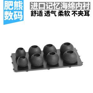 肥熊 声海 森海塞尔IE800耳机套硅胶套耳塞套卡扣式硅胶套带滤网