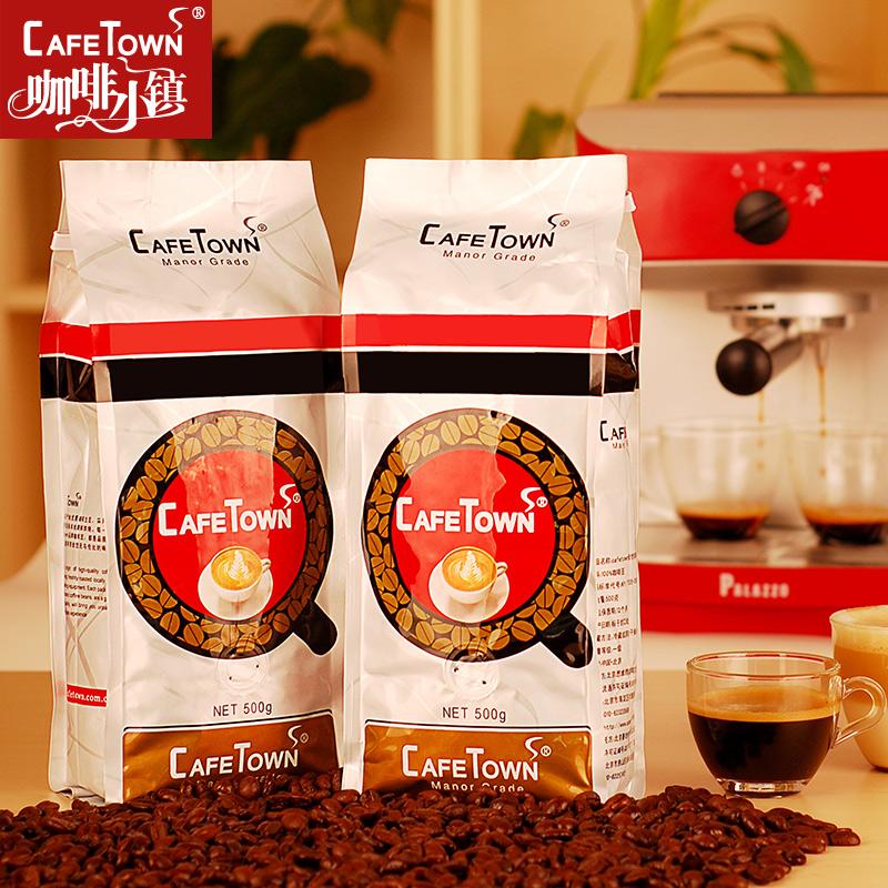 Cafetown кофе город ангстрем пробка русский шекспир ура плюс снег филиппины кофе фасоль может ток мельница кофе порошок подарок