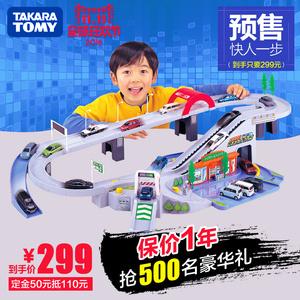 双11预售:TAKARA TOMY 多美 430834CN 高速公路轨道套+8辆合金车