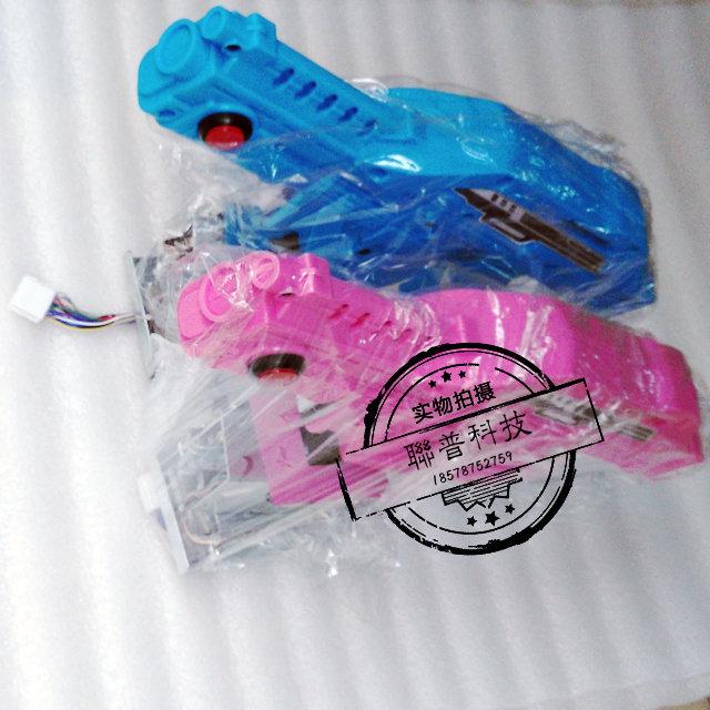 Игровые автоматы с пистолетами Артикул 535772256076
