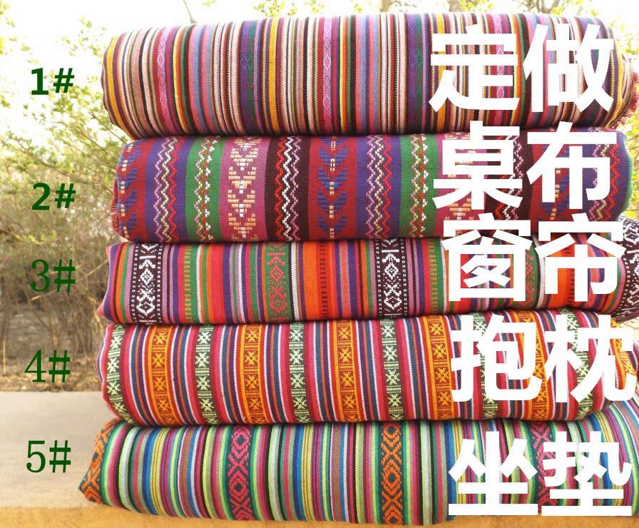 Лицзян, Юньнань этнических полосы ткани диван риса отель бар журнальный столик ткань занавеса обивочная ткань