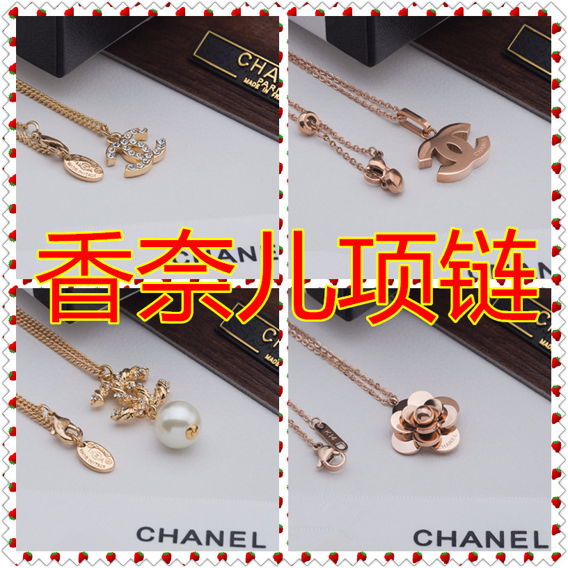 92c3f20df purchasing genuine chanel Chanel camellia twisted pearl necklace double C  Gillian paragraph clavicle necklace sweater. Loading zoom