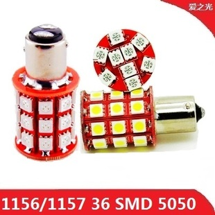 Highlight 1156 1157 36 5050 LED Strobe light vehicle brake lights turn rear fog height feet flat foot