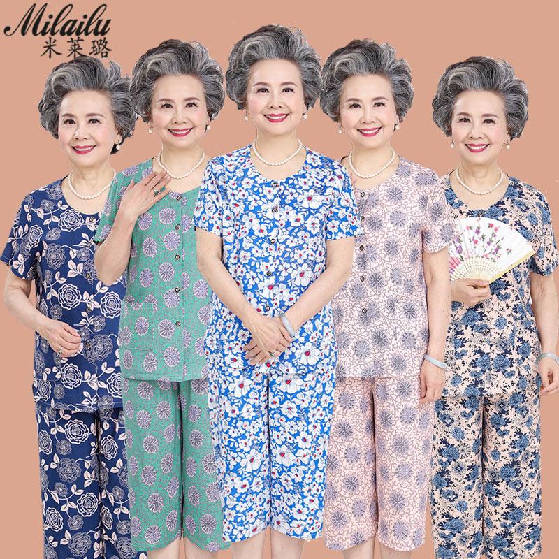 老年人夏装女 妈妈套装奶奶装短袖棉绸老太太60-7080岁衣服中老年