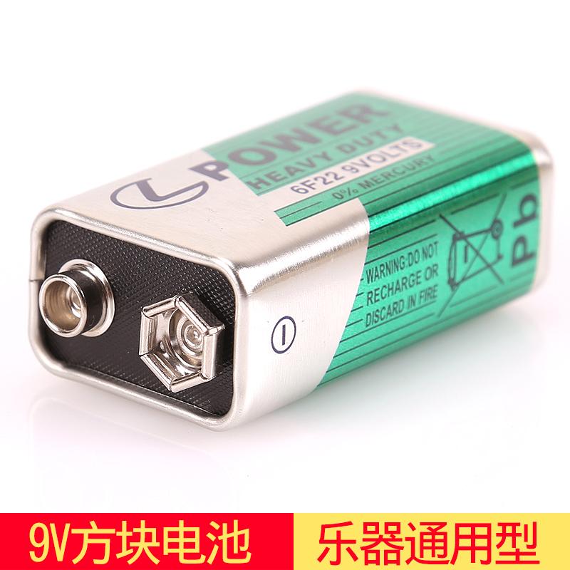 9v батарея эффекторная батарея немой барабан аккумулятор электронный метроном батарея коробка гитара активный пикап