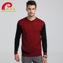 Male version of new fund of 2015 autumn long sleeve T-shirt knitwear han edition urban leisure coat color of cultivate one's morality thin sweater