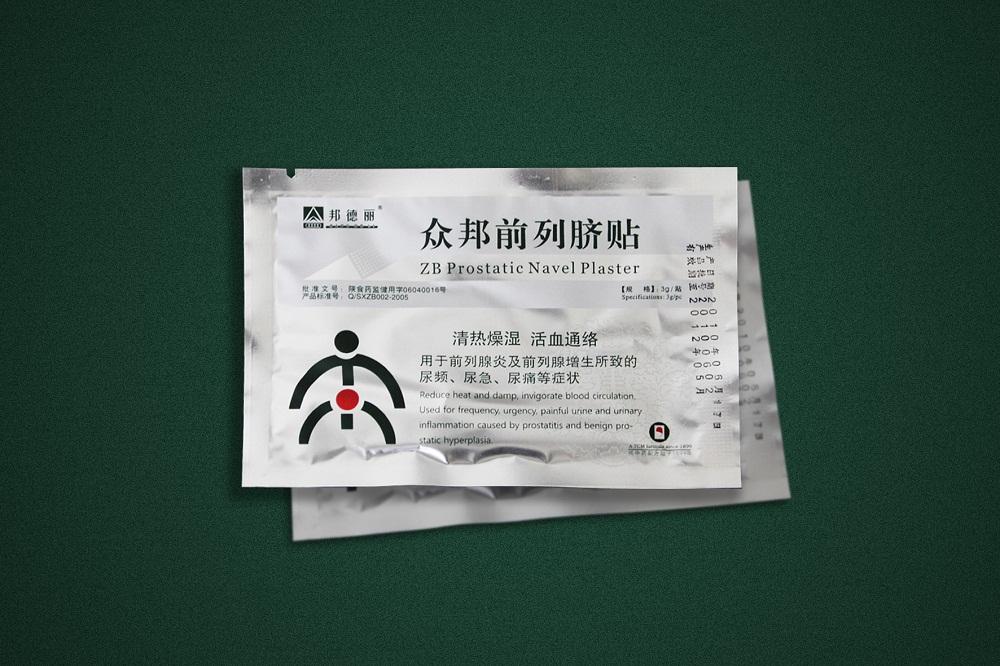 50шт zb предстательной железы пупок оштукатуривают простатитом урологический